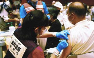 裾野市の新型コロナウイルスワクチンの集団接種